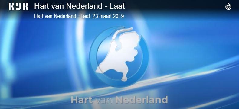 VV Moordrecht in Hart van Nederland!!